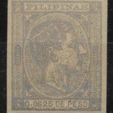Sellos: AÑO 1878.FILIPINAS 44 S *MH. CERTIFICADO. VC 225 EUROS. LUJO. Lote 120819439