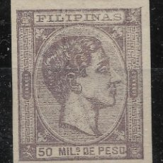Sellos: AÑO 1878.FILIPINAS 43 S (*) NSG. VC 154 EUROS.LUJO. Lote 120819539