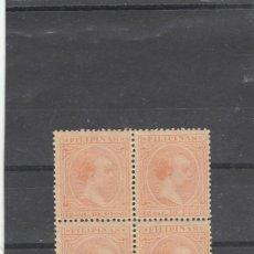 Sellos: FILIPINAS 1891-93 - EDIFIL NRO. 100 - BLOQUE 4 - NUEVOS. Lote 127690950