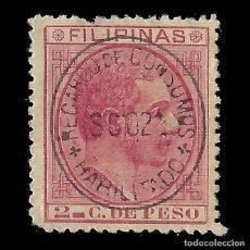Sellos: 1880- 1883. ALFONSO XII. 2 4/8 C. S. 2 C. RECARGO CONSUMOS S002 4/8 HABILITADO.NUEVO EDIF 57. Lote 137257370