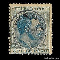 Sellos: FILIPINAS.TELÉGRAFOS 1886-88.ALFONSO XIII.5C.HABILITADO EDIFIL 12.MNG. Lote 137299702
