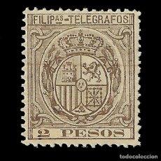 Sellos: SELLO FILIPINAS.TELÉGRAFOS 1892 ESCUDO DE ESPAÑA. 2 PESOS CASTAÑO EDIFIL Nº45. NUEVO.. Lote 137328642