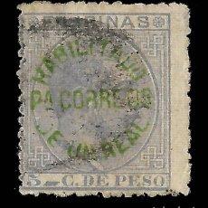 Sellos: FILIPINAS.1880-83 HABILITADO CORREOS 1 REAL.1 R. S. 5 C.USADO EDIFIL 66 P. Lote 137480578