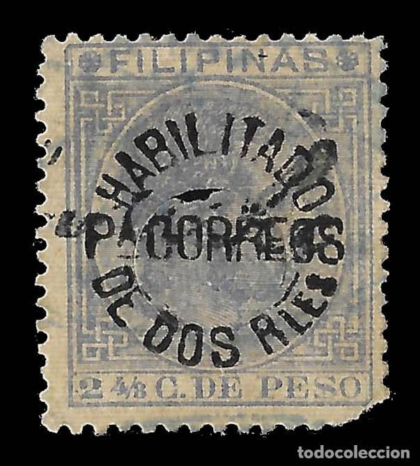 FILIPINAS. 1880-1883 HABILITADO V CORREOS 1 R. S. 2 4/8 C. AZUL GRIS. 50 A (NEGRA).MATASELLO.EDIF 6 (Sellos - España - Dependencias Postales - Filipinas)