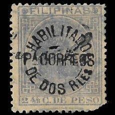 Sellos: FILIPINAS. 1880-1883 HABILITADO V CORREOS 1 R. S. 2 4/8 C. AZUL GRIS. 50 A (NEGRA).MATASELLO.EDIF 6. Lote 137494534