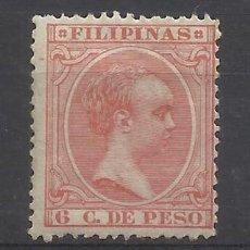 Sellos: ALFONSO XIII PELON FILIPINAS 1894 EDIFIL 112 NUEVO* VALOR 2018 CATALOGO 3.20 EUROS. Lote 139221586