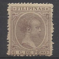 Sellos: ALFONSO XIII PELON FILIPINAS 1891 EDIFIL 97 NUEVO*. Lote 139221914