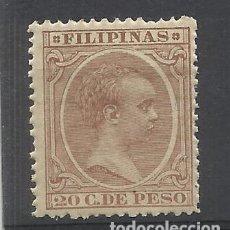 Sellos: ALFONSO XIII PELON FILIPINAS 1891 EDIFIL 103 NUEVO* VALOR 2018 CATALOGO 3.10 EUROS. Lote 139223522