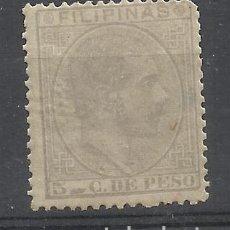 Sellos: ALFONSO XII FILIPINAS 1880 EDIFIL 60 NUEVO* VALOR 2018 CATALOGO 1.15 EUROS. Lote 139252218
