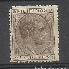 Sellos: ALFONSO XII FILIPINAS 1880 EDIFIL 58 NUEVO* VALOR 2018 CATALOGO 11.50 EUROS. Lote 139252258