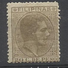 Sellos: ALFONSO XII FILIPINAS 1880 EDIFIL 65 NUEVO* VALOR 2018 CATALOGO 4.75 EUROS. Lote 139252862