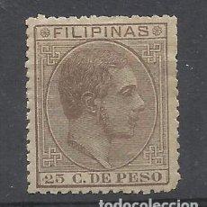 Sellos: ALFONSO XII FILIPINAS 1880 EDIFIL 66 NUEVO* VALOR 2018 CATALOGO 6.20 EUROS. Lote 139252958