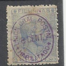 Sellos: ALFONSO XII FILIPINAS 1880 EDIFIL 59 NUEVO(*) HABILITADO 8 CTS UNION GENERAL POSTAL. Lote 139258270