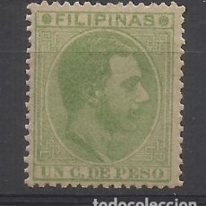 Sellos: ALFONSO XII FILIPINAS 1886 EDIFIL 73 NUEVO* VALOR 2018 CATALOGO 0.80 EUROS. Lote 139258394