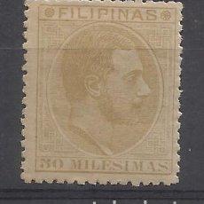 Sellos: ALFONSO XII FILIPINAS 1886 EDIFIL 71 NUEVO* VALOR 2018 CATALOGO 0.80 EUROS. Lote 139258582