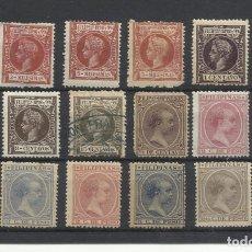 Sellos: MINI LOTE 18 PIEZAS ALFONSO XIII FILIPINAS NUEVOS Y USADOS. Lote 139373938