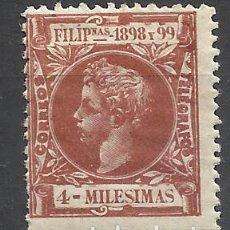 Sellos: ALFONSO XIII FILIPINAS 1898 EDIFIL 134 NUEVO* VALOR 2019 CATALOGO 12.75 EUROS. Lote 140391110