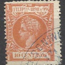 Sellos: ALFONSO XIII FILIPINAS 1898 EDIFIL 143 USADO VALOR 2019 CATALOGO 2.50 EUROS. Lote 140391410