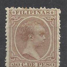 Sellos: ALFONSO XIII FILIPINAS 1891 EDIFIL 103 NUEVO* VALOR 2019 CATALOGO 3.10 EUROS. Lote 140392018