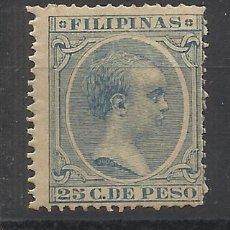 Sellos: ALFONSO XIII FILIPINAS 1891 EDIFIL 104 NUEVO* VALOR 2019 CATALOGO 3.10 EUROS. Lote 140392122