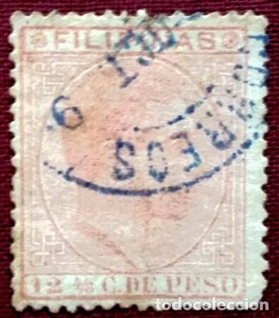 FILIPINAS. 1880-83, ALFONSO XII. 12 4/8 CTS. ROSA (Nº 64 EDIFIL). (Sellos - España - Dependencias Postales - Filipinas)