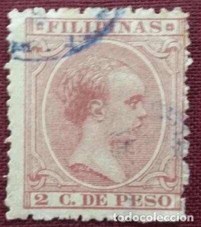 FILIPINAS. 1891-93, ALFONSO XIII. 2 CTS. VIOLETA CASTAÑO (Nº 93 EDIFIL). (Sellos - España - Dependencias Postales - Filipinas)