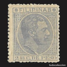 Sellos: FILIPINAS 1880-1883. ALFONSO XII. 2 4/8 CT. NUEVO*. EDIFIL Nº59B.. Lote 143192882