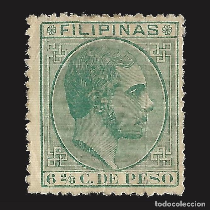 FILIPINAS.1880-83. ALFONSO XII. 6 2/8 CT.MNG.EDIFIL 61. (Sellos - España - Dependencias Postales - Filipinas)