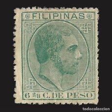 Sellos: FILIPINAS.1880-83. ALFONSO XII. 6 2/8 CT.MNG.EDIFIL 61.. Lote 143197114