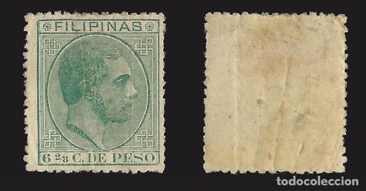 Sellos: FILIPINAS.1880-83. Alfonso XII. 6 2/8 ct.MNG.Edifil 61. - Foto 2 - 143197114