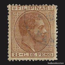 Sellos: FILIPINAS 1880-1883. ALFONSO XII. 8 CT.CASTAÑO. USADO. EDIFIL Nº62.. Lote 143198262