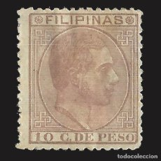 Sellos: FILIPINAS 1880-1883. ALFONSO XII. 10CT.LILA. NUEVO. EDIFIL Nº63.. Lote 143198970