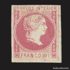 Sellos: FILIPINAS. 1858. ISABEL II. 10 CU. ROSA LILA. NUEVO*. EDIF. Nº 8 SCOTT. Nº11. Lote 143259302