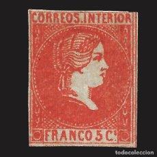 Sellos: FILIPINAS.1861.ISABEL II.5 CU.NUEVO* EDIFIL.9. Lote 143280698