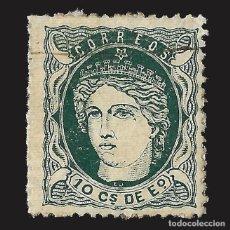 Sellos: FILIPINAS. 1871 EFIGIE ALEGÓRIA.10C DE E.VERDE. USADO. EDIFIL Nº22 SCOTT Nº40. Lote 143325882