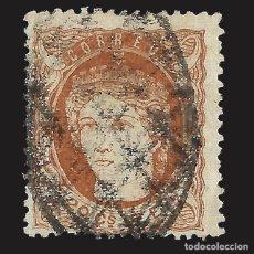Sellos: FILIPINAS. 1871 EFIGIE ALEGÓRIA.20C DE E.CASTAÑO AMARILLO. USADO. EDIFIL Nº23 SCOTT Nº41. Lote 143326254