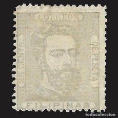 Sellos: FILIPINAS.1872. AMADEO I 25C NUEVO(*).EDIFIL Nº27 ENVÍOS COMBINADOS. Lote 143327126