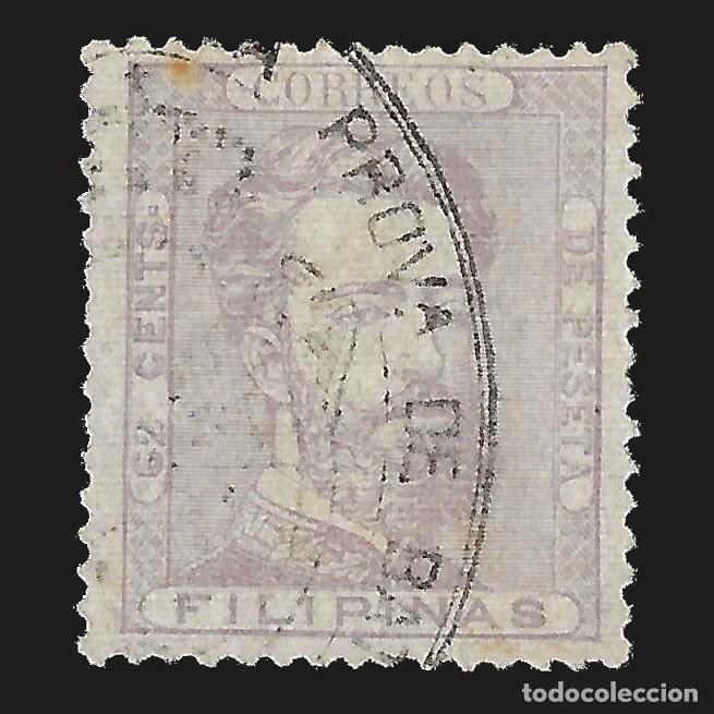 FILIPINAS. 1872. AMADEOI DE SABOYA. 62C MALVA. NUEVO. EDIFIL Nº28 SCOTT Nº46 (Sellos - España - Dependencias Postales - Filipinas)