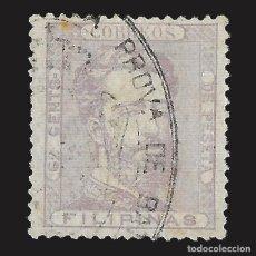 Sellos: FILIPINAS. 1872. AMADEOI DE SABOYA. 62C MALVA. NUEVO. EDIFIL Nº28 SCOTT Nº46. Lote 143327646