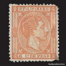 Sellos: FILIPINAS.1876-77.ALFONSO XII.6CT NUEVO(*). EDIFIL Nº36 ENVÍOS COMBINADOS. Lote 143330186