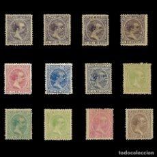 Sellos: SELLOS ESPAÑA.COLONIAS ESPAÑOLAS.FILIPINAS.1890. ALFONSO XIII.SERIE COMPLETA.NUEVO*.EDIFIL Nº76-87. Lote 143844390