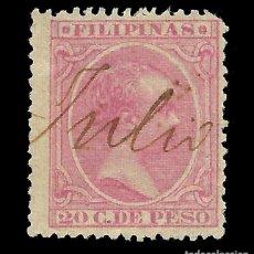 Sellos: FILIPINAS. 1890. ALFONSO XIII. 2CT ROSA .USADO.EDIFIL Nº86 SCOTT Nº 172. Lote 143845374