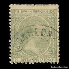 Sellos: FILIPINAS 1891-1893. ALFONSO XIII. 5M.VERDE CLARO. USADO. EDIFIL Nº90.. Lote 143859838