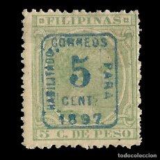 Timbres: FILIPINAS 1897.ALFONSO XII. HABILITADO.5C S 5C VERDE CLARO.NUEVO* EDIFIL Nº130B.SCOTT Nº 181. Lote 143915482