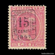 Sellos: FILIPINAS 1897.ALFONSO XII. HABILITADO.15C S 15C .NUEVO EDIFIL Nº130F.. Lote 143918058