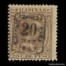 Sellos: FILIPINAS 1897.ALFONSO XII. HABILITADO.20C S 25C CASTAÑO.NUEVO EDIFIL Nº130J.SCOTT Nº 190. Lote 143919410
