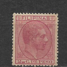 Sellos: ESPAÑA FILIPINAS 1880 EDIFIL 57 * MH - 12/11. Lote 145187742