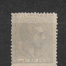 Sellos: ESPAÑA FILIPINAS 1880 EDIFIL 60 * MH - 12/11. Lote 145188154