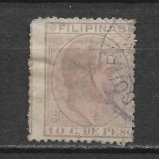 Sellos: ESPAÑA FILIPINAS 1880 EDIFIL 63 - 12/11. Lote 145188306