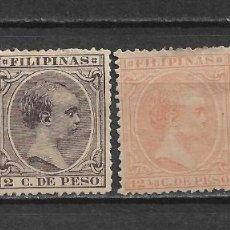 Sellos: ESPAÑA FILIPINAS LOTE SELLOS - 12/11. Lote 145188534
